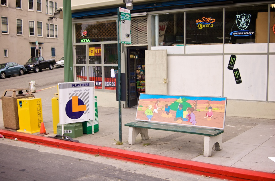 Anti-Advertising Agency Bus Stop Bench near a school