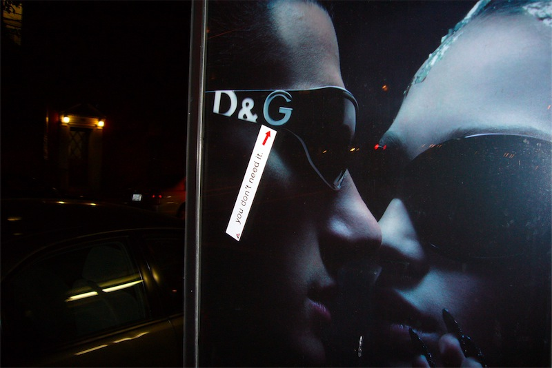 D&G Don't Need It