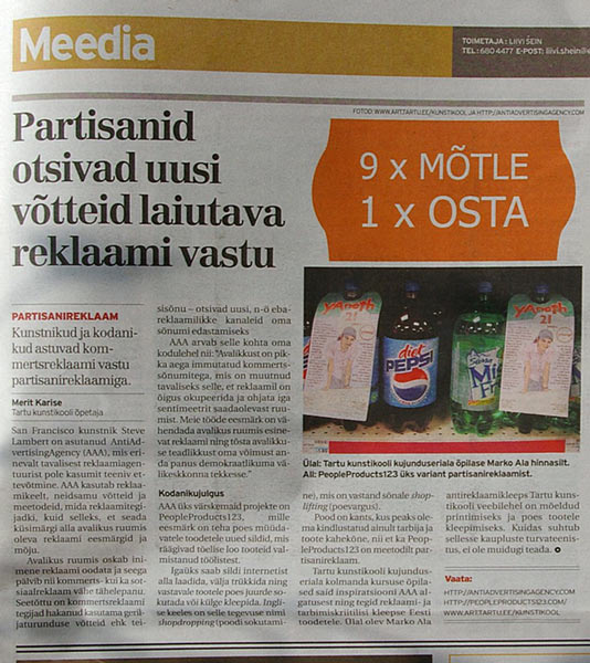 Estonia Paper